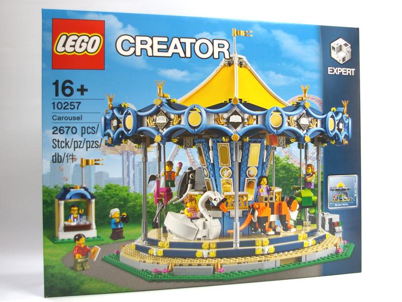 #10257 レゴ メリーゴーランド