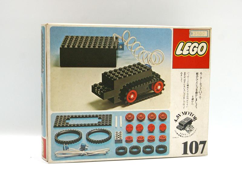 #107 レゴ モーターセット(4.5V)