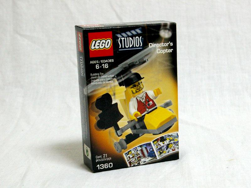 #1360 レゴ ディレクターズジャイロ