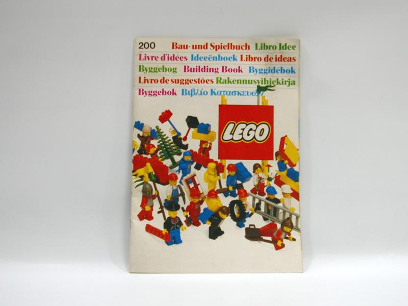 #200 レゴ アイデアブック