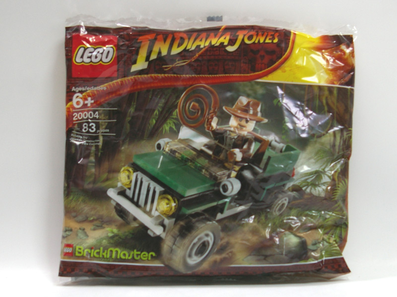#20004 レゴ ジャングル・クルーザー