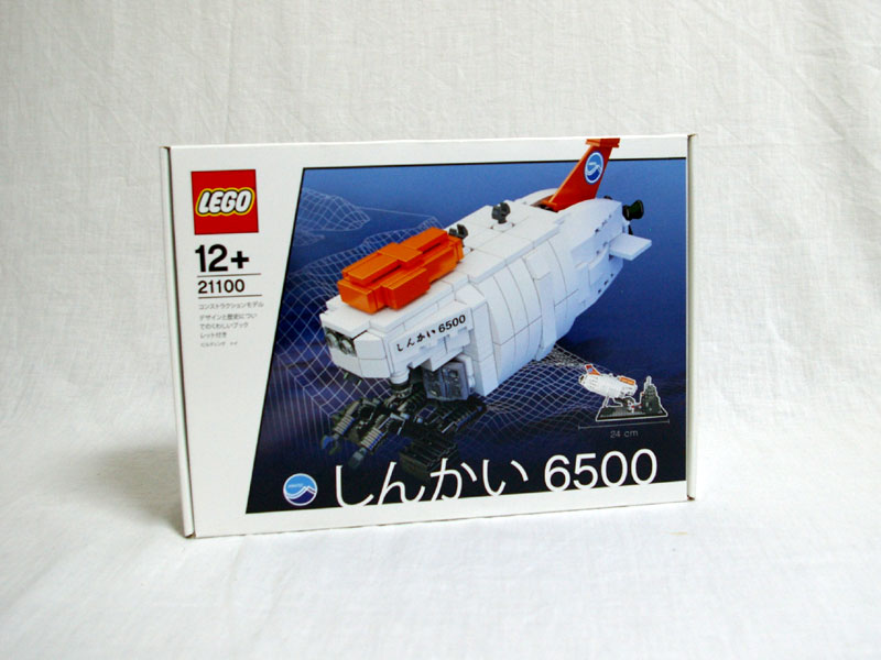 #21100 レゴ しんかい6500