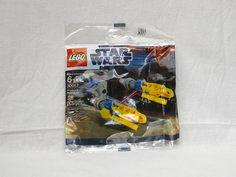 #30057 レゴ ミニアナキンのポッドレーサー