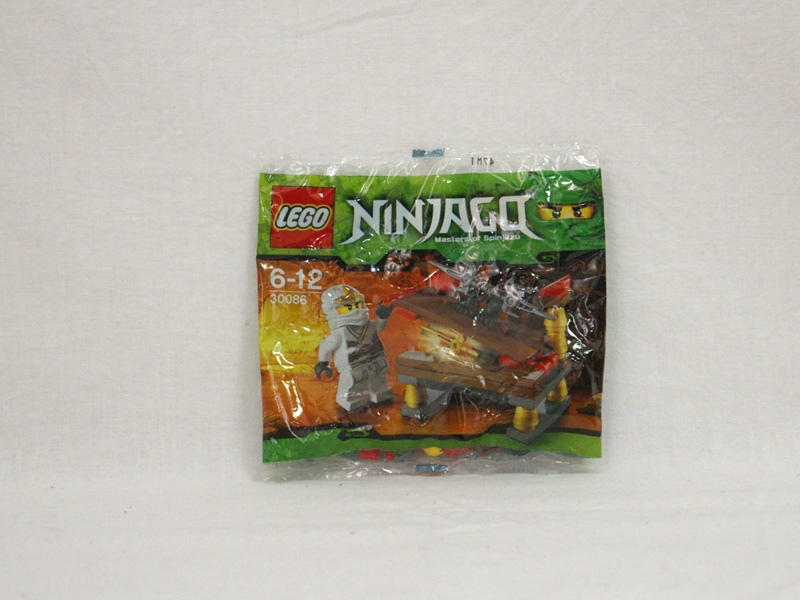 #30086 レゴ 隠された剣