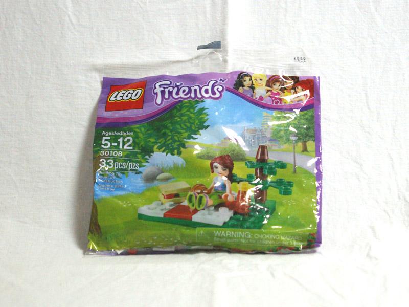 #30108 レゴ サマーピクニック