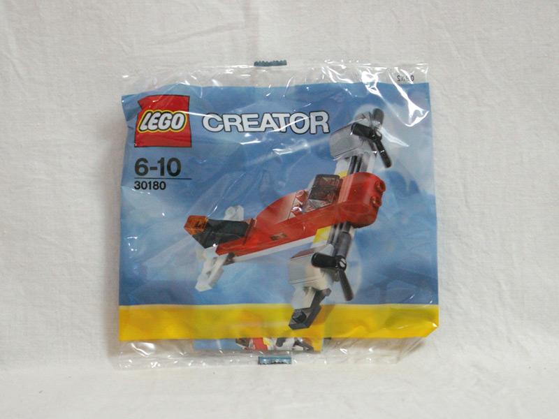 #30180 レゴ ツインプロペラ