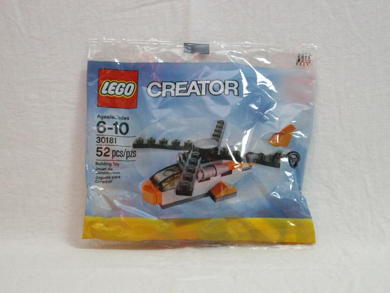 #30181 レゴ ミニヘリコプター