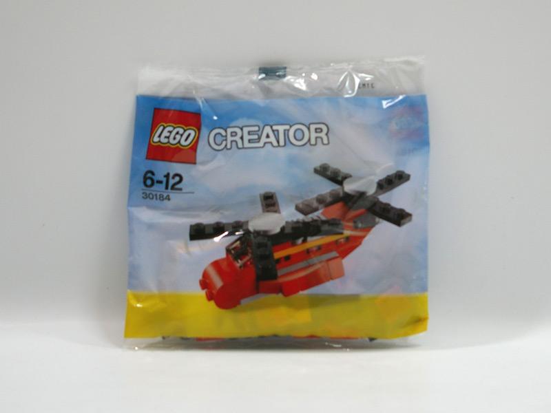 #30184 レゴ 赤いヘリコプター