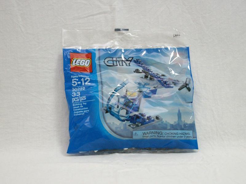 #30222 レゴ ポリスヘリコプター