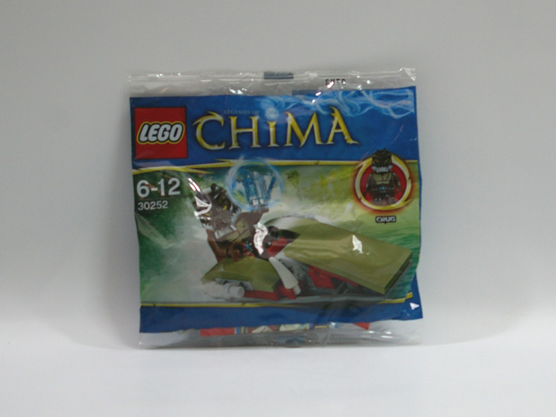 #30252 レゴ クラッガーのジェットスキー