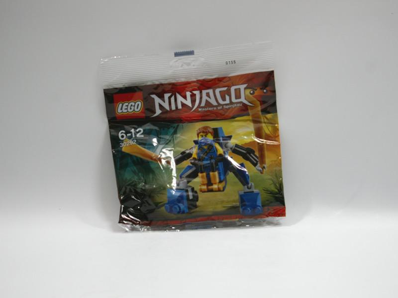 #30292 レゴ ジェイのナノメカ