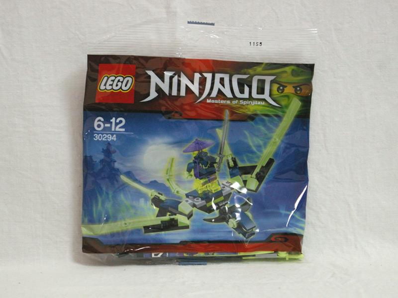 #30294 レゴ クローラー・ドラゴン