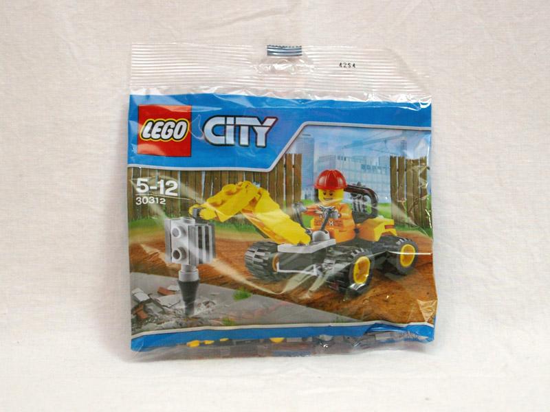#30312 レゴ 解体ドリラー