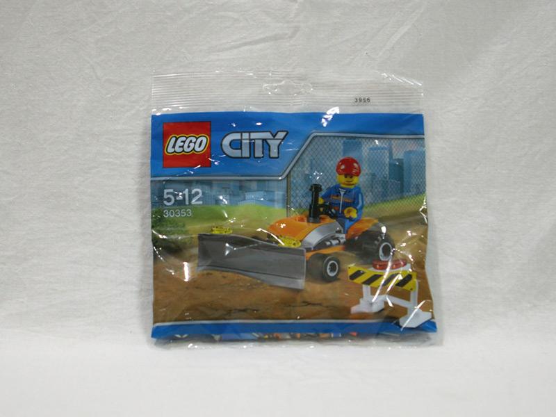 #30353 レゴ 小型ブルドーザー