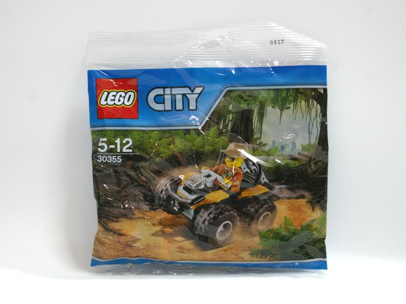 #30355 レゴ ジャングル・クアッド