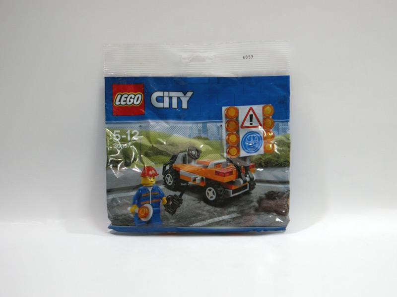 #30357 レゴ ロード・ワーカー