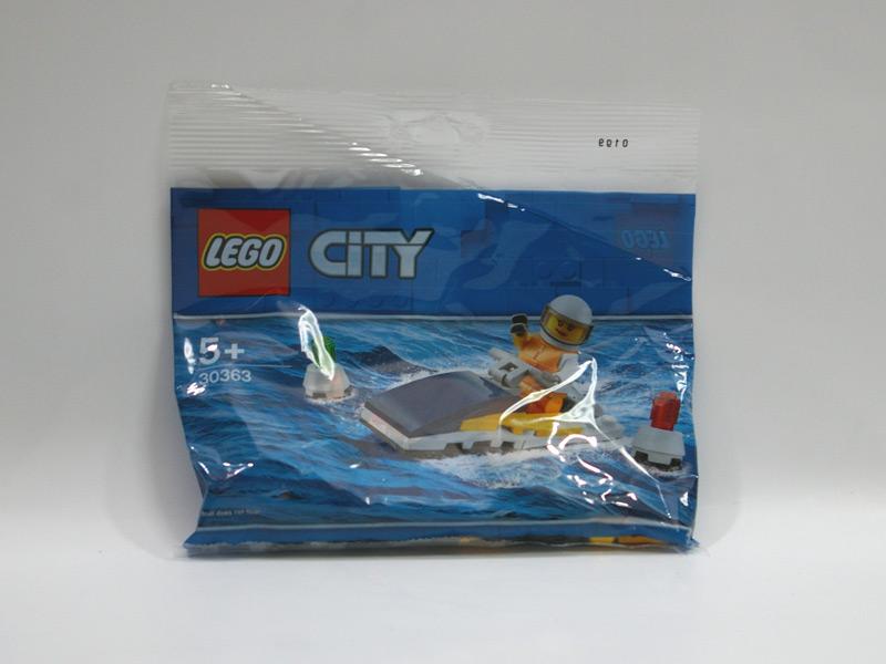 #30363 レゴ ジェットスキー