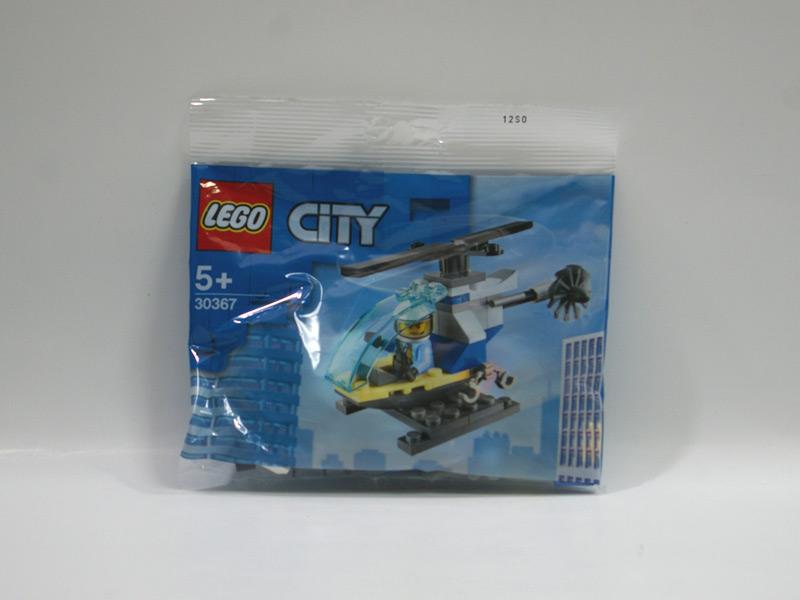 #30367 レゴ ポリスヘリコプター