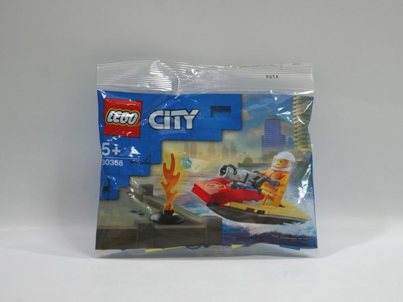 #30368 レゴ 消防水上バイク