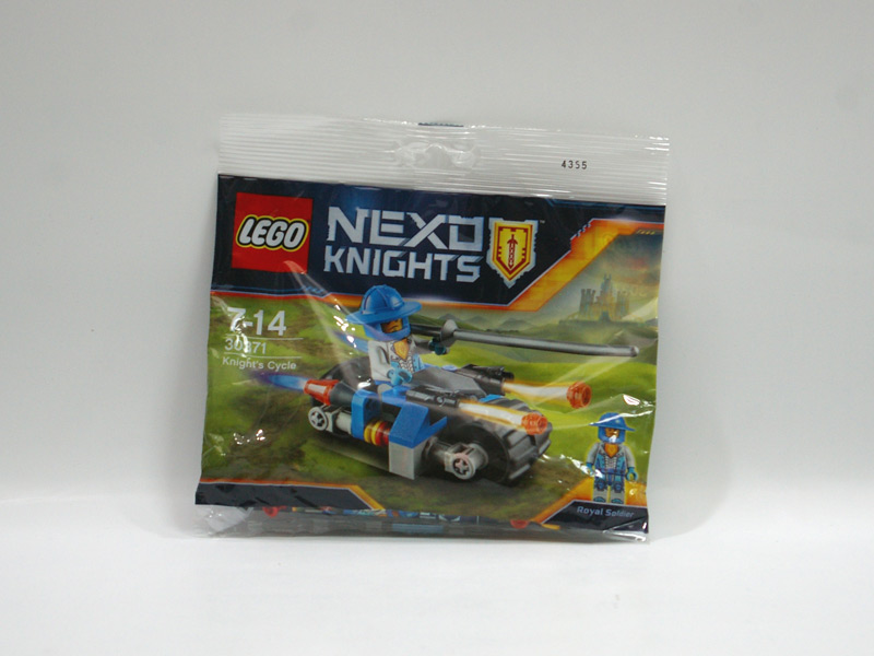#30371 レゴ ナイトのバイク