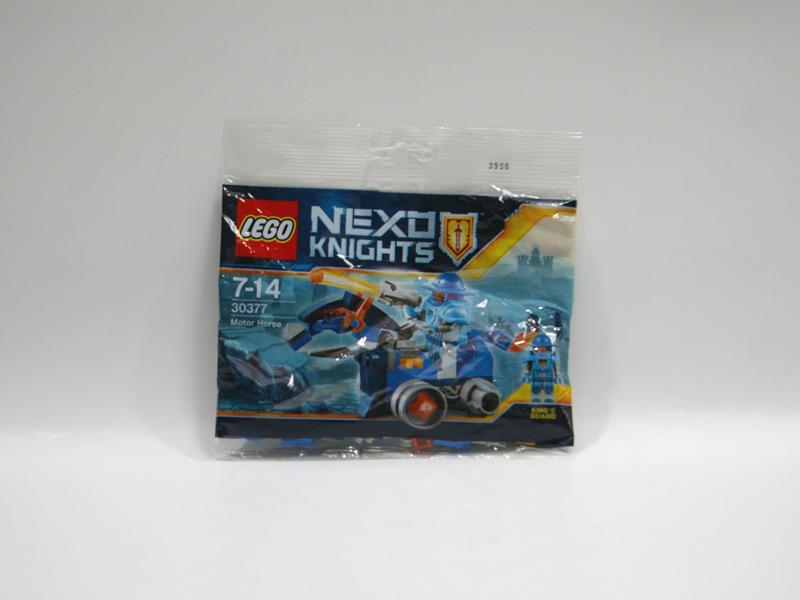 #30377 レゴ モーター・ホース
