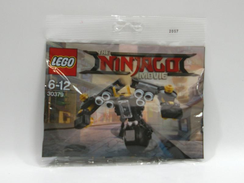#30379 レゴ ミニクラッシャーメカ