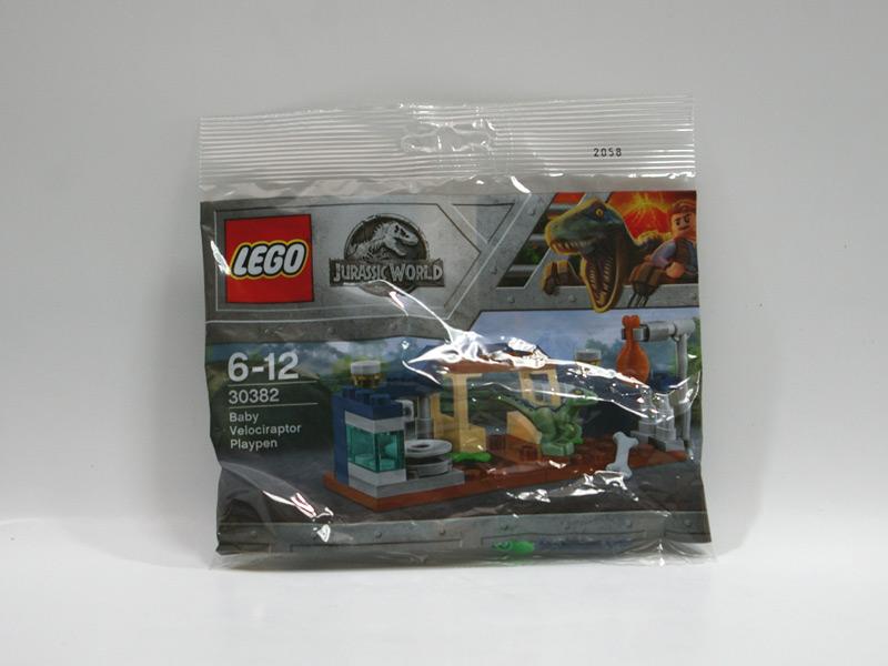 #30382 レゴ 赤ちゃんヴェロキラプトル