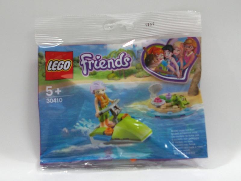 #30410 レゴ ミアのジェットスキー