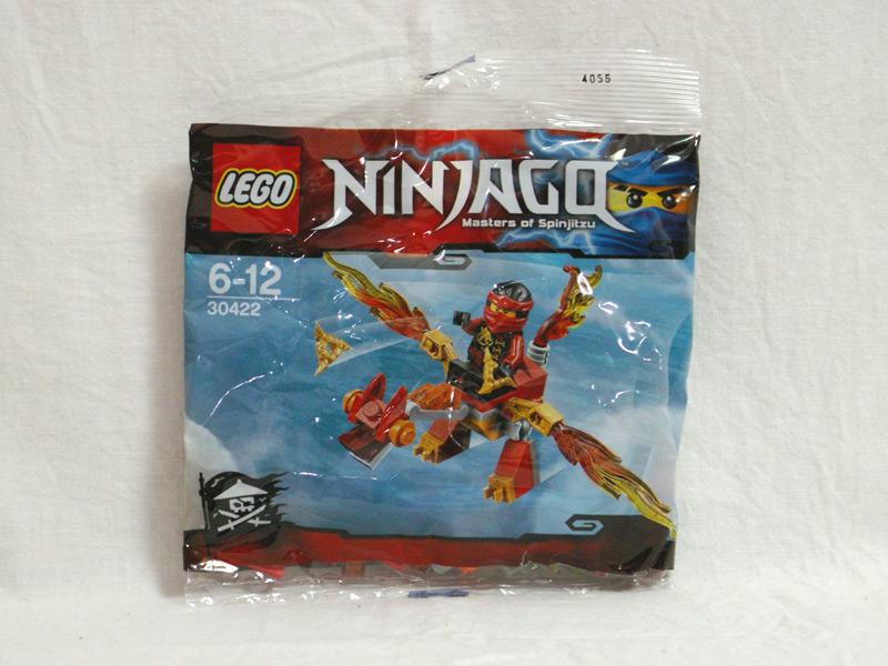 #30422 レゴ カイのミニドラゴン