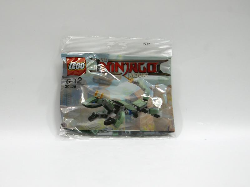 #30428 レゴ ミニ・グリーンニンジャ・メカドラゴン