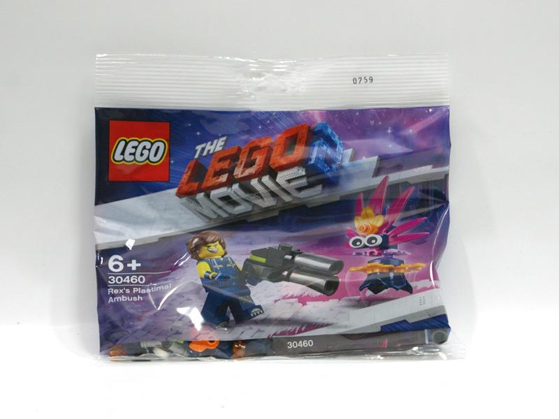 #30460 レゴ レックスと植物星人の襲撃
