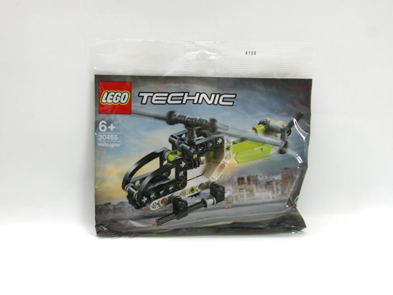 #30465 レゴ ヘリコプター