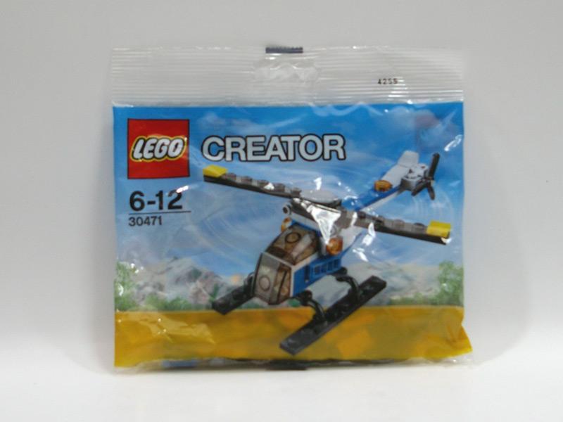 #30471 レゴ ミニヘリコプター