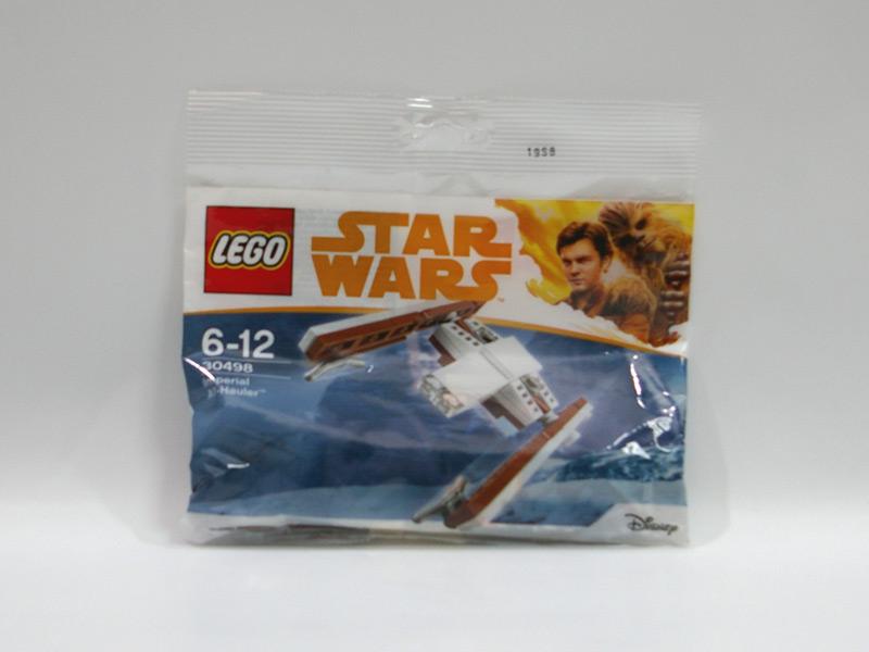 #30498 レゴ ミニインペリアル ATハウラー