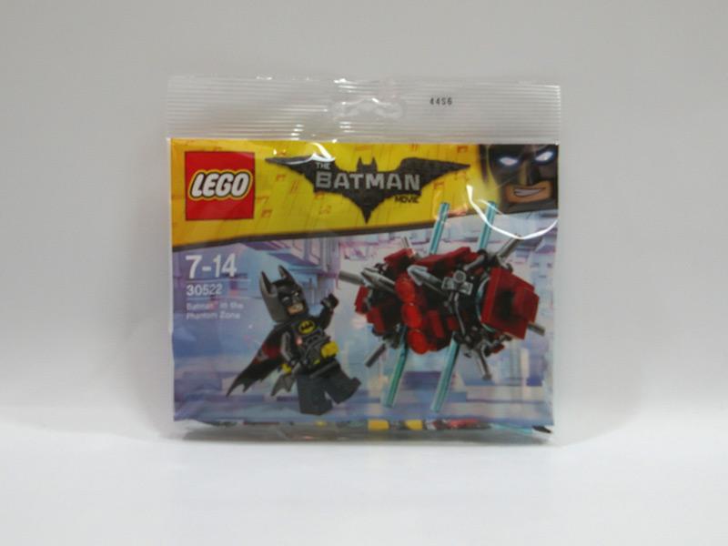 #30522 レゴ バットマン イン ザ ファントム・ゾーン
