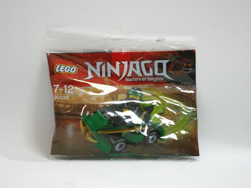 #30532 レゴ ニンジャゴー・ターボ