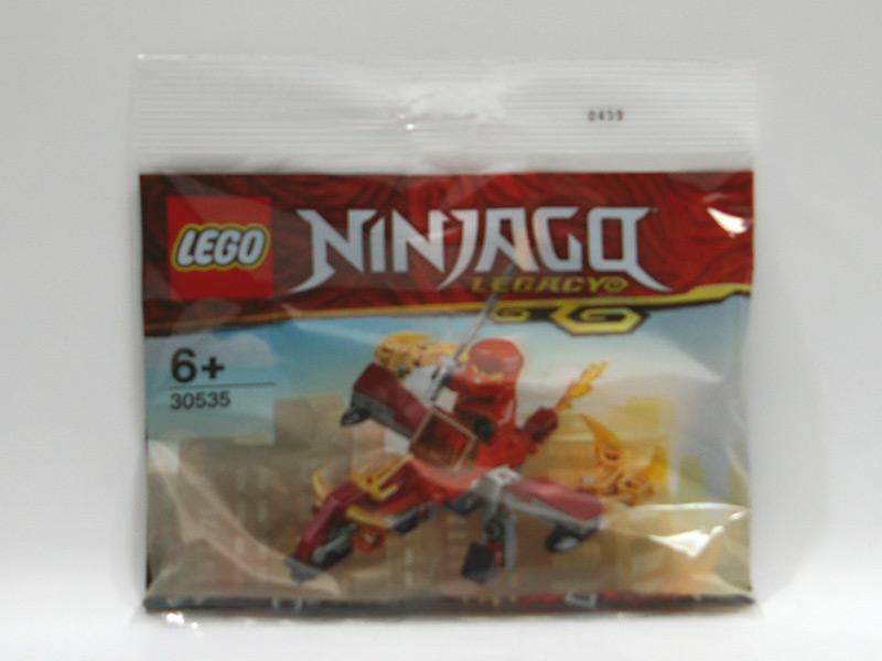 #30535 レゴ ファイヤードラゴン