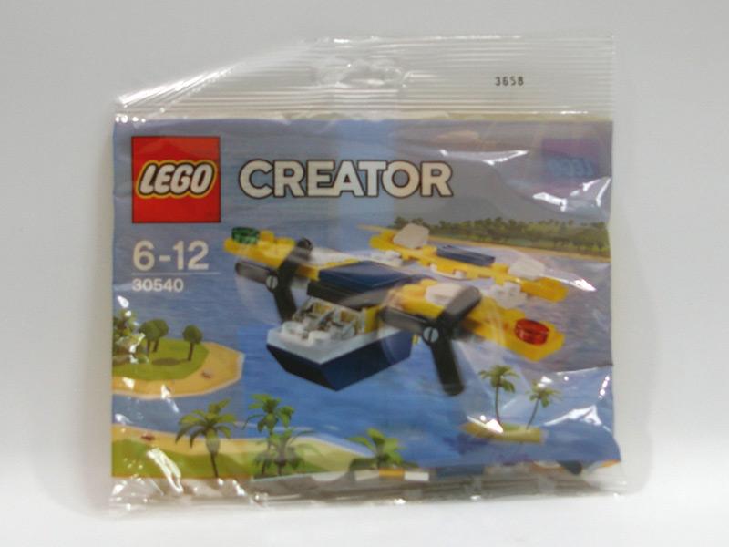 #30540 レゴ ミニ飛行艇