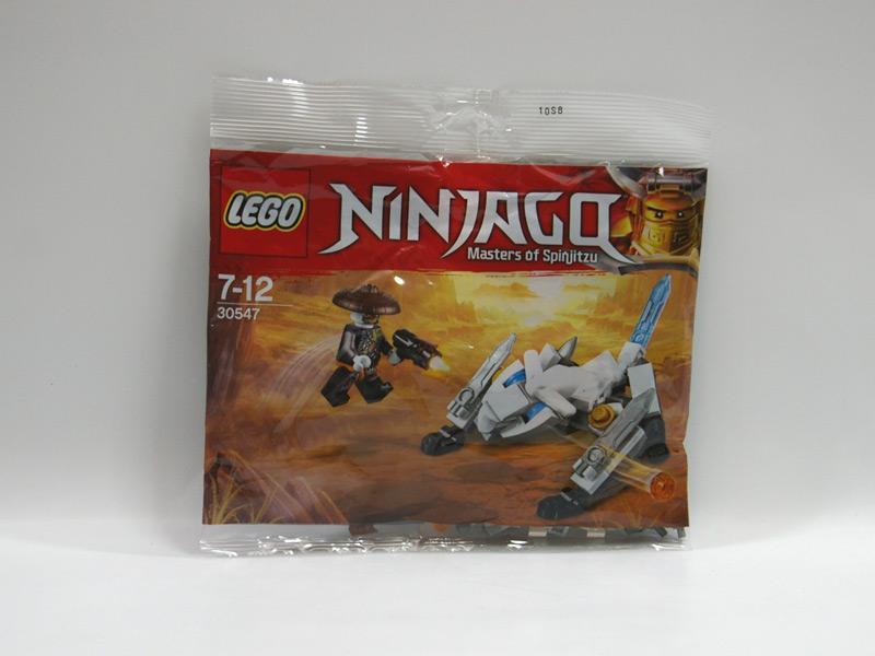 #30547 レゴ ドラゴンハンター