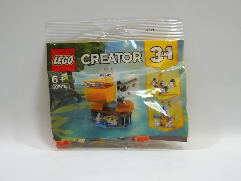 #30571 レゴ ペリカン