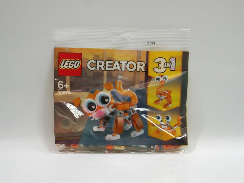 #30574 レゴ オレンジキャット