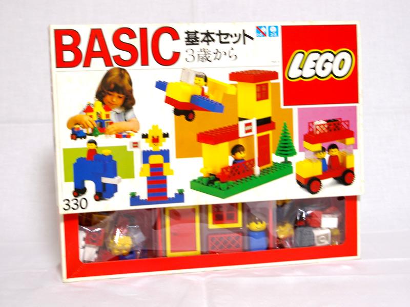 #330 レゴ 基本セット