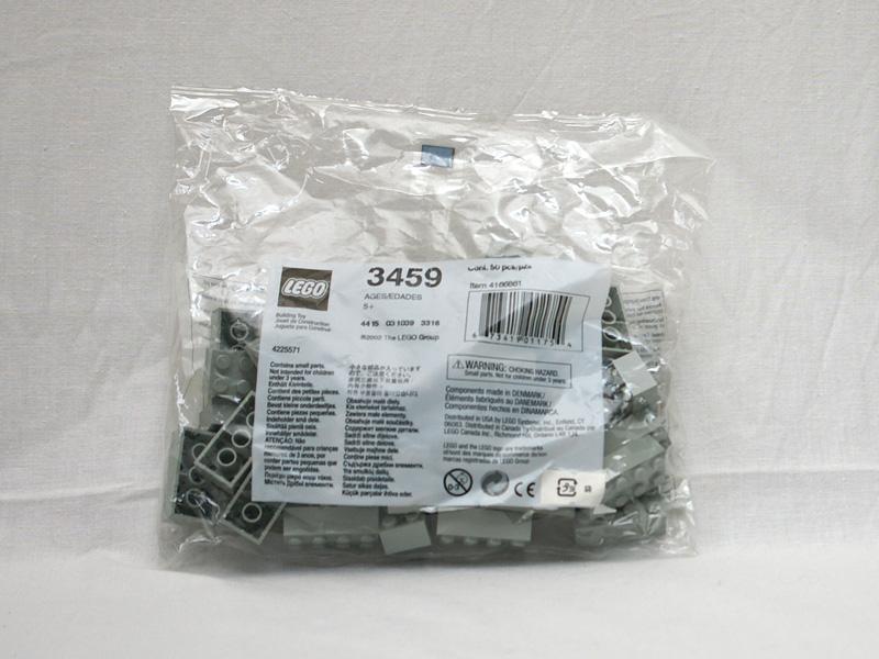 #3459 レゴ 2x4ブロック 旧灰色