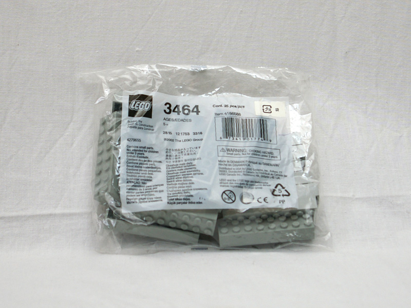 #3464 レゴ 2x8ブロック 旧灰色