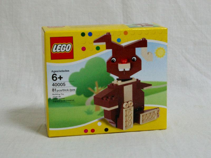 #40005 レゴ バニー