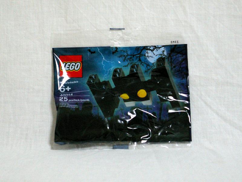 #40014 レゴ コウモリ