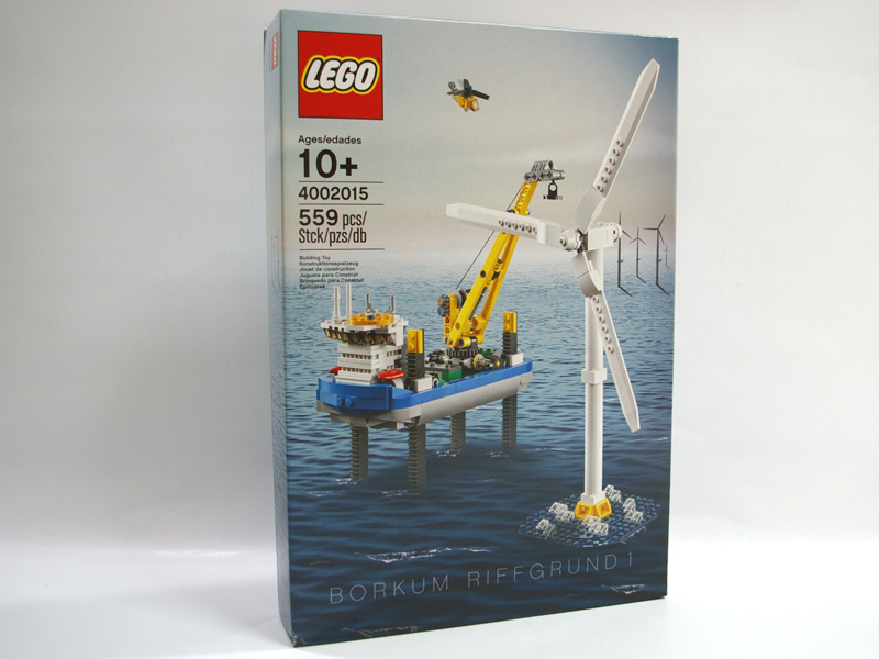 #4002015 レゴ ボルクム風車