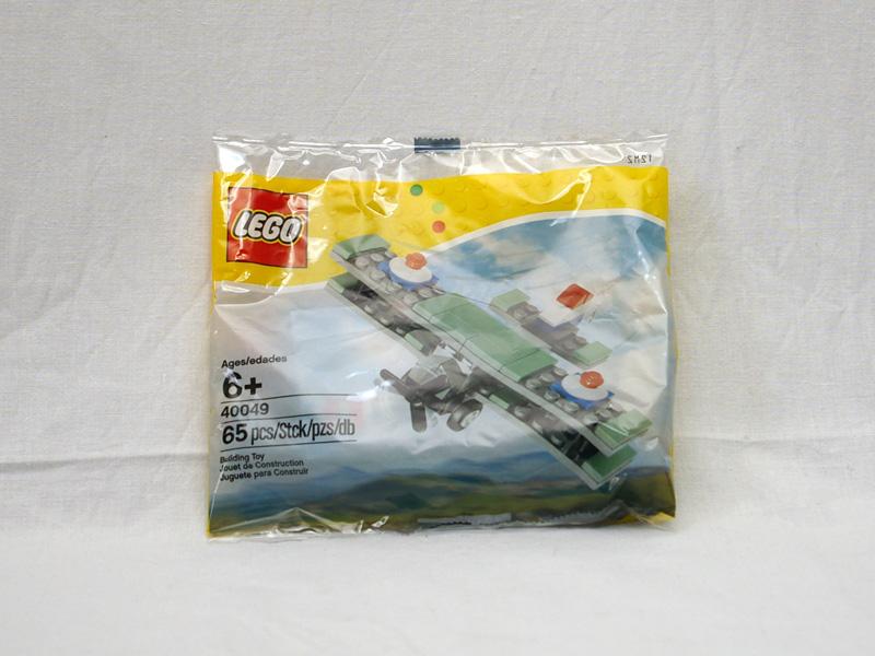 #40049 レゴ ミニ ソプウィズ・キャメル