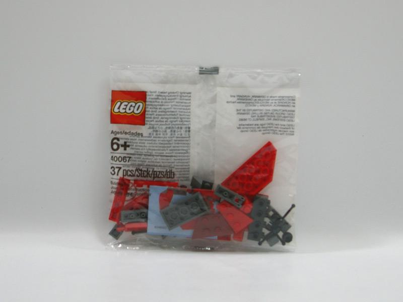#40067 レゴ カニ