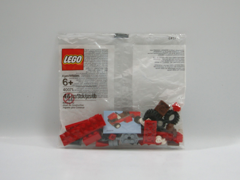 #40071 レゴ 芝刈り機/トラクター